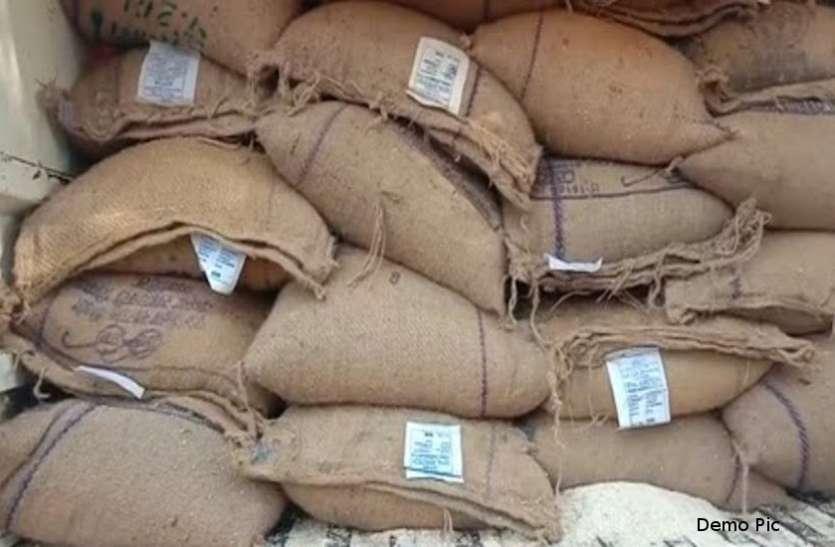 खराब चावल सप्लाई में अब नहीं चलेगा धान की गुणवत्ता का बहाना