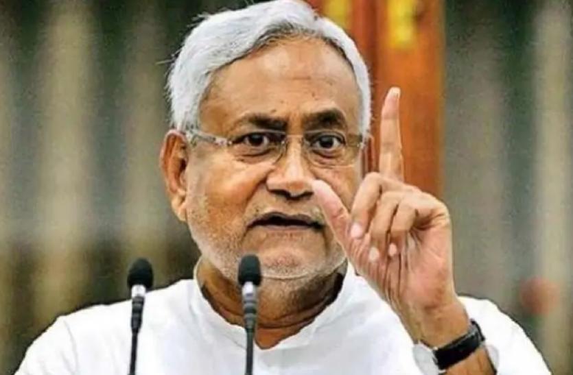 नीतीश कुमार बोले - किसी में दम नहीं कि वो एक भी भारतीय को देश से बाहर कर दे