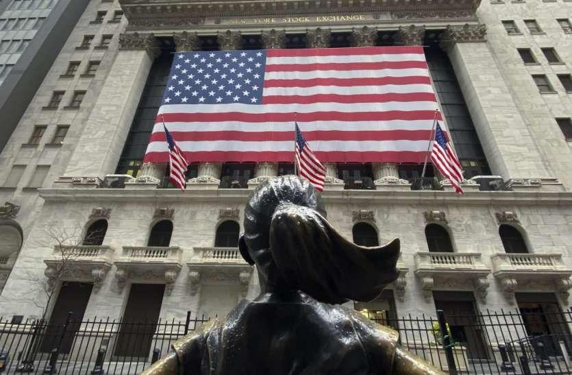 US Election 2020: 88 साल बाद अमरीकी बाजार में सबसे बड़ी तेजी