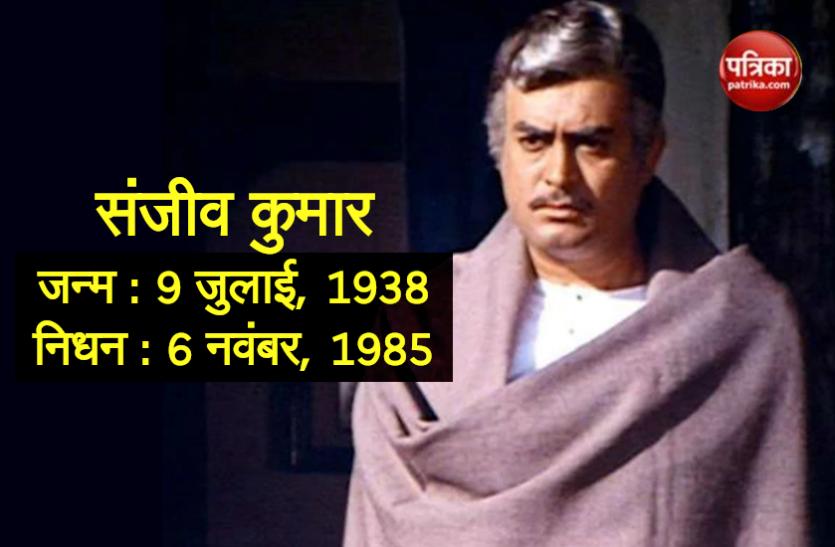 भारत-पाकिस्तान युद्ध के दो ब्लैक आउट के बाद Sanjeev Kumar की जिंदगी का ब्लैक आउट