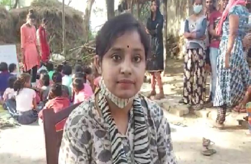 महामारी में न संसाधन, न भवन फिर भी शिक्षिका शिवानी सिंह का अद्भुत प्रयास, 22 गांवों के 1300 बच्चों को कर रहीं साक्षर