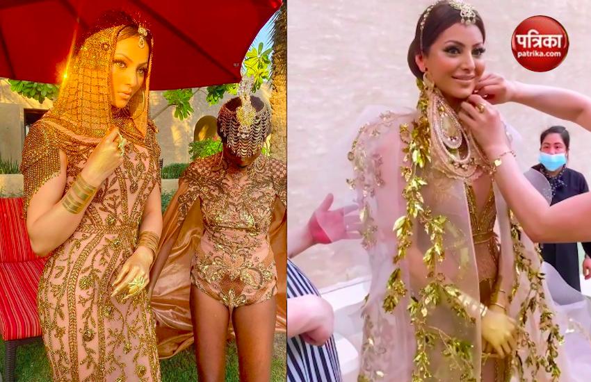 नेहा कक्कड़ की शादी में Urvashi Rautela ने पहना 55 लाख का लहंगा, अब पहनी शुद्ध सोने से बनी ड्रेस