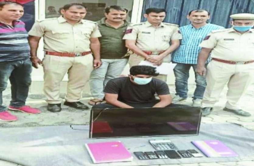 आइपीएल क्रिकेट: दिल्ली-मुंबई मैच में सट्टे की खाइवाली करते भाजपा मंडल उपाध्यक्ष पकड़ा