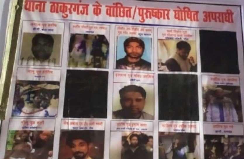 मौलाना सैफ अब्बास सहित 14 अन्य आरोपियो के लगाए गए पोस्टर,सीएए-एनआरसी प्रदर्शनकारियों पर इनाम
