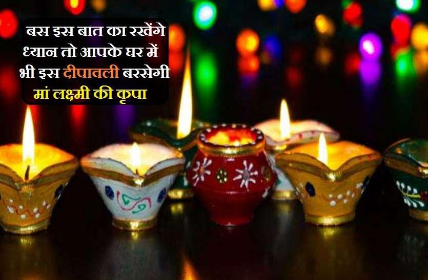https://www.patrika.com/festivals/diwali-2020-dates-choti-diwali-dhanteras-govardhan-puja-and-bhai-dooj-6506135/
