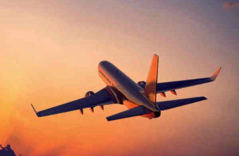 लगातार बढ़े हवाई यात्री, अनलॉक में 1.41 लाख लोगों ने किया सफर