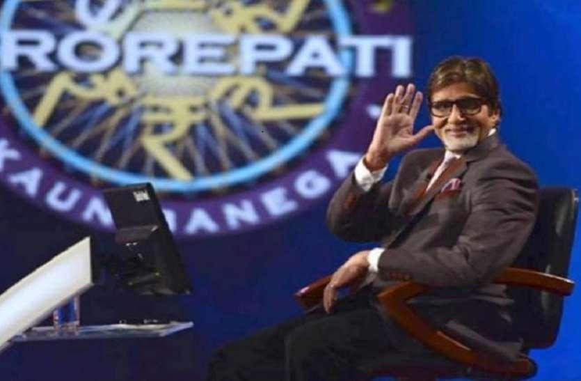 अमिताभ बच्चन ने शूट किया केबीसी 12 का लास्ट एपिसोड, बोले मैं माफी चाहता हूं आप सभी से यह आखरी दिन......