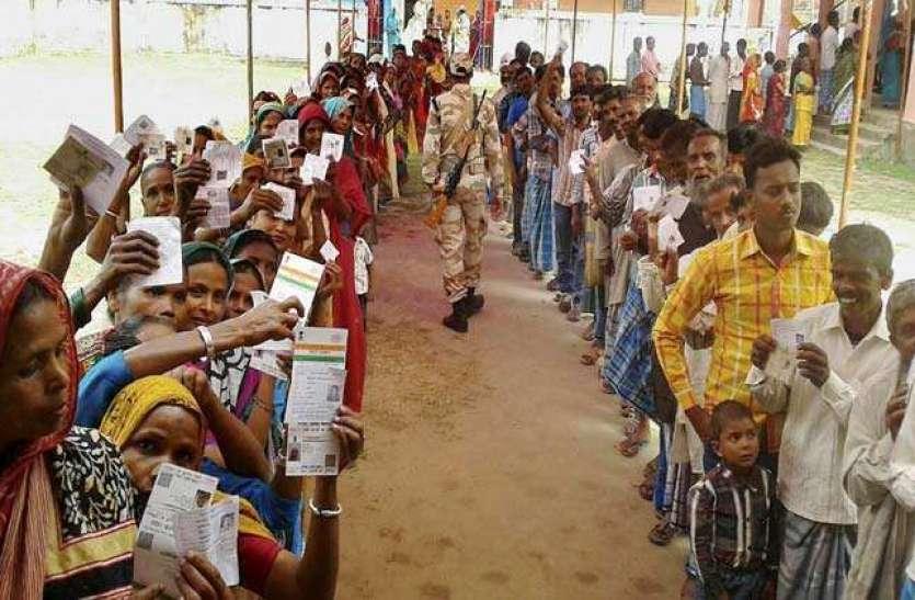 Bihar Election: तीसरे चरण में मिथिलांचल, सीमांचल के साथ कोसी की निर्णायक भूमिका, ये है जाति समीकरण