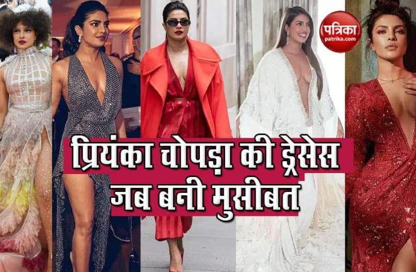 जब स्टेज पर Priyanka Chopra की ड्रेस पर लगी टेप खुल गई थी, 'नमस्ते' पोज का तब लिया था सहारा