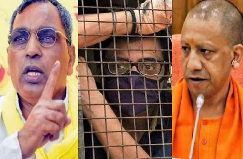 अर्नब गोस्वामी की गिरफ्तारी के बहाने योगी सरकार पर बरसे राजभर, कहा- यूपी में 40 पत्रकारों के खिलाफ एफआईआर