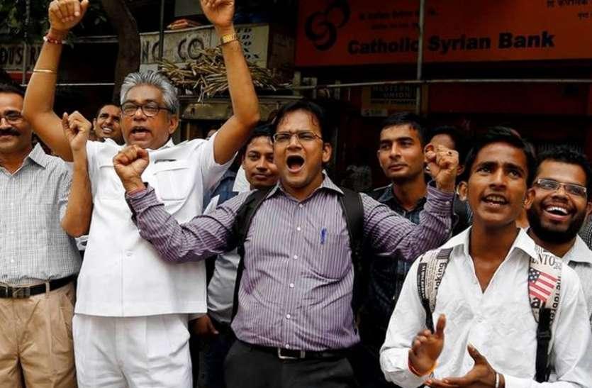 ट्रंप की हार से भारतीय निवेशकों की बल्ले-बल्ले, 5.50 लाख करोड़ रुपए से ज्यादा का मुनाफा