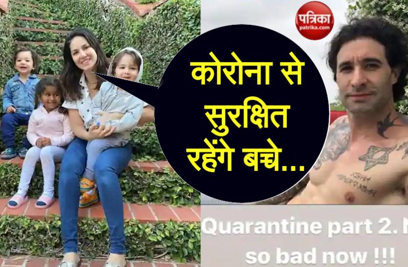भारत वापस लौंटी Sunny Leone, 6 माह पहले पति और बच्चों संग कोरोना संकट में छोड़ा था देश