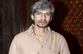 महिला संग छेड़छाड़ करने के बाद Vijay Raaz ने मांगी थी माफी, क्रू मेंबर ने बताया क्या हुआ था उस दिन