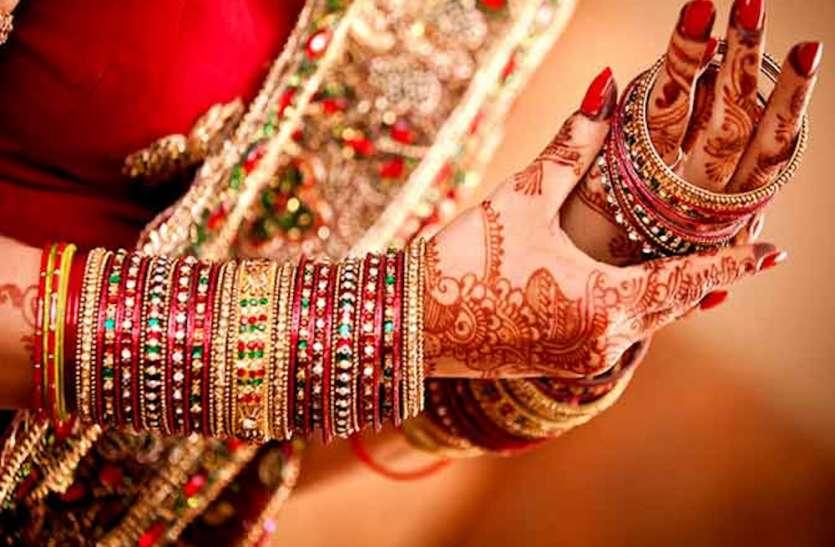 उत्तर प्रदेश से एक  घटना सामने आई है, जहां दुल्हन  अपनी शादी  रद्द कर दी  दूल्हा चश्मे के बिना अखबार नहीं पढ़ सकता