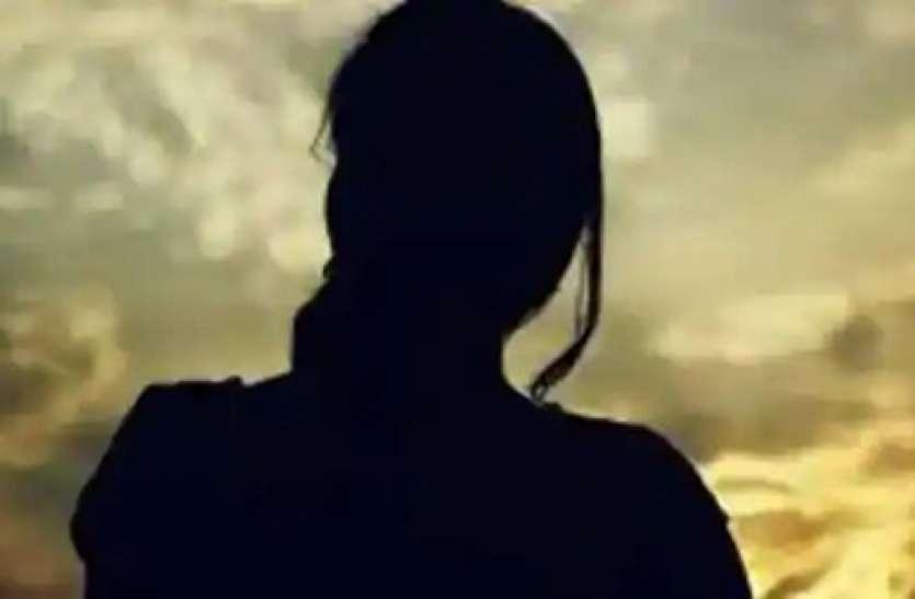 युवती ने Matrimonial Site पर तय किया शादी का रिश्ता, बाद में युवक निकला 'कंगाल'