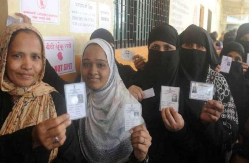Bihar Election 2020: तीसरे चरण में मुस्लिम वोटर्स की अहम भूमिका, 31 फीसदी प्रत्याशियों पर हैं आपराधिक मामले