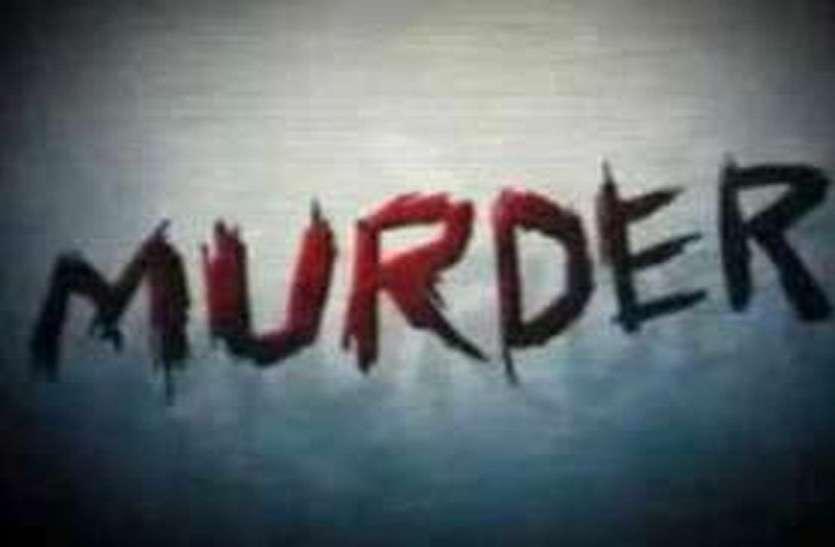 Murder - बेटे ने मां की पत्थर से पीटकर कर दी हत्या