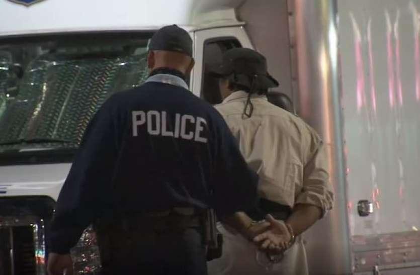 America: फिलाडेल्फिया में मतगणना केन्द्र के बाहर हथियारों के साथ दो लोग गिरफ्तार