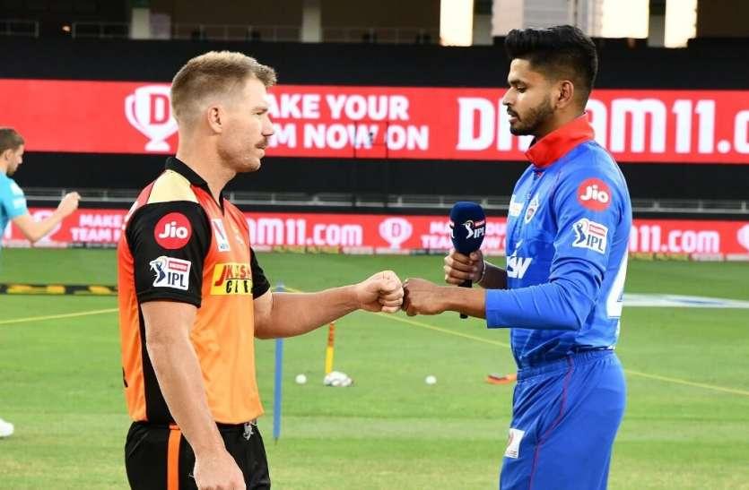 IPL 2020: दिल्ली कैपिटल्स ने सनराइजर्स हैदराबाद को 17 रनों से हराया, फाइनल में MI से होगा सामना