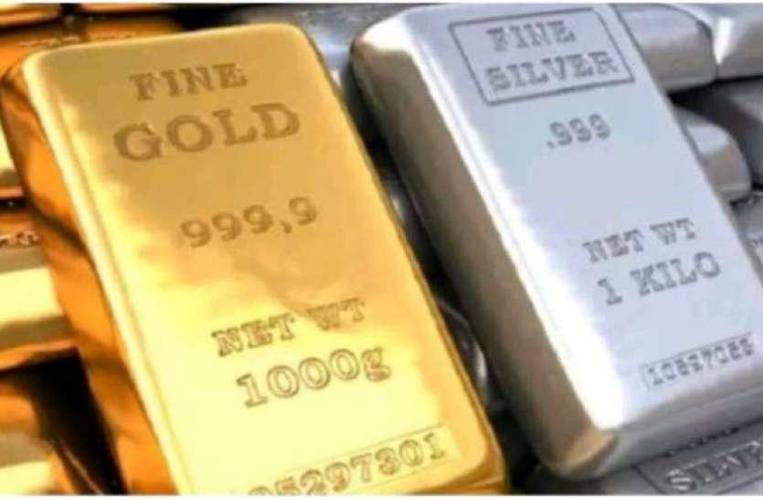 1000 रुपए सस्ती हुई चांदी, सोने के दाम में भी गिरावट, फटाफट जानिए आज के नए रेट