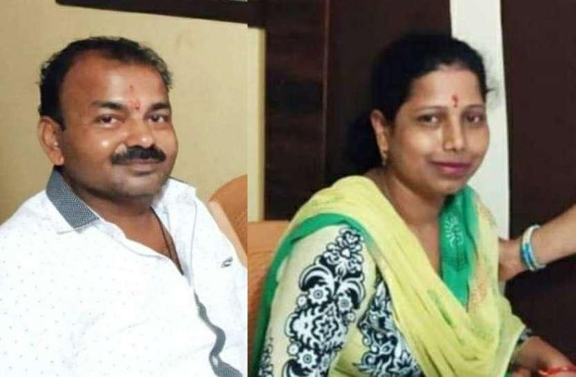 दंपती ने दर्दनाक दास्तां, पति की बीमारी से मौत तो पत्नी ने गोली मारकर की आत्महत्या