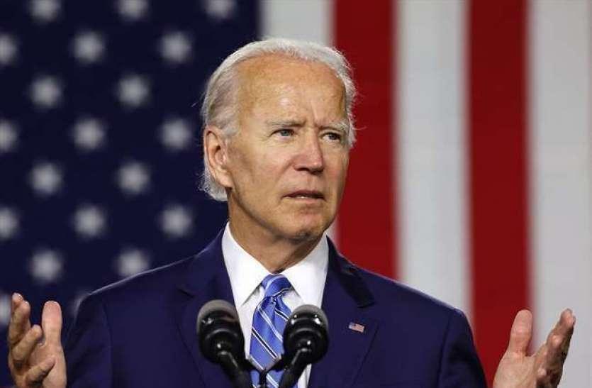 जो बाइडन होंगे अमरीका के सबसे उम्रदराज राष्ट्रपति, कौन बना था सबसे कम उम्र में प्रेसीडेंट