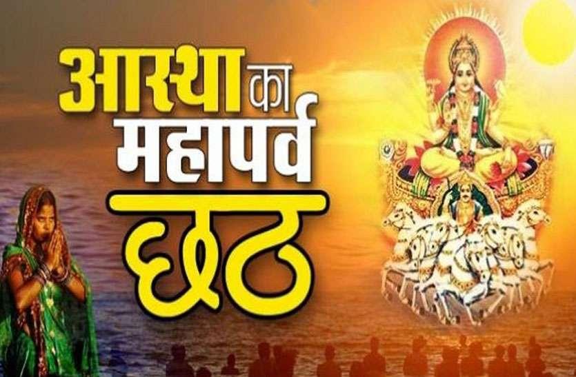 https://www.patrika.com/dharma-karma/chhath-puja-2020-special-and-list-of-chhath-puja-samagri-6493460/