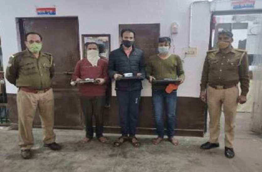 बेरोजगारों से नौकरी के नाम पर ऑनलाइन ठगी करने वाले तीन ठग गिरफ्तार