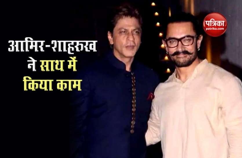 आमिर खान और शाहरुख खान की जोड़ी मचाएगी धमाल, लाल सिंह चड्ढा में किंग खान का होगा अहम रोल