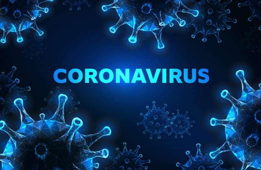 Coronavirus: अमरीका में एक दिन में रिकॉर्ड 2 लाख नए केस दर्ज, दुनियाभर में अब तक 5.75 करोड़ लोग संक्रमित