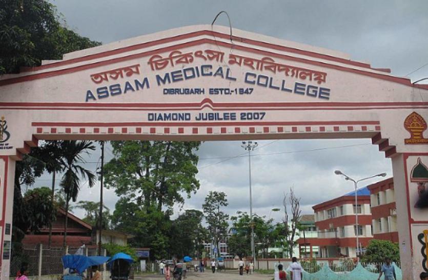 Assam : डिब्रूगढ़ मेडिकल कॉलेज के चाइल्ड वार्ड में आग से मची भगदड़