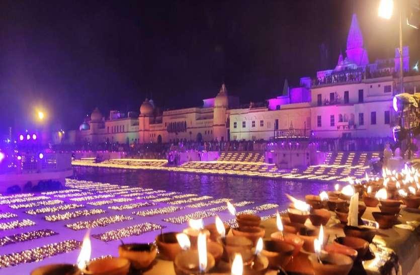 अयोध्या में मनेगा डिजिटल दीपोत्सव घर बैठे रामलला के दरबार में जलाए दीप