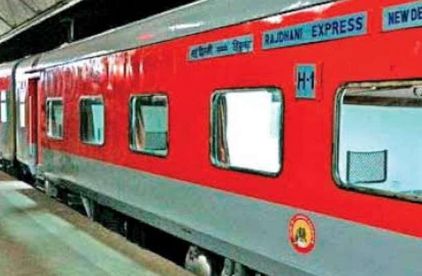 दिल्ली सियालदह एसी स्पेशल ट्रेन में लालू-नीतीश समर्थक आपस में भिड़े, फिर...