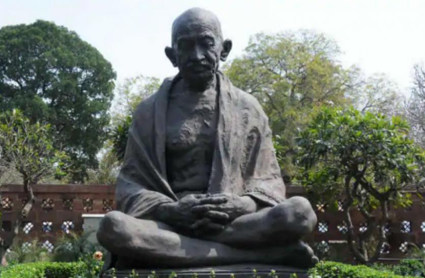 Nepal: राष्ट्रपति विद्या देवी भंडारी ने राष्ट्रपिता महात्मा गांधी के चित्र रचना का किया अनावरण