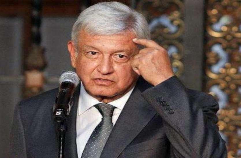 मेक्सिको के राष्ट्रपति ने बिडेन को नहीं दी जीत की बधाई, कई देशों से मिल रहे हैं शुभकामना संदेश
