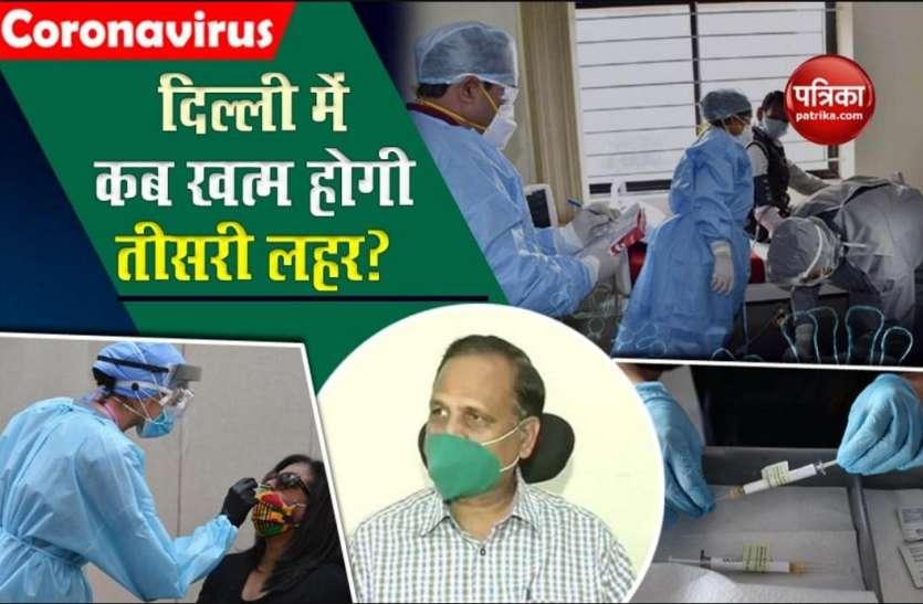 दिवाली से पहले दिल्ली में पीक पर पहुंच सकते हैं Coronavirus Cases