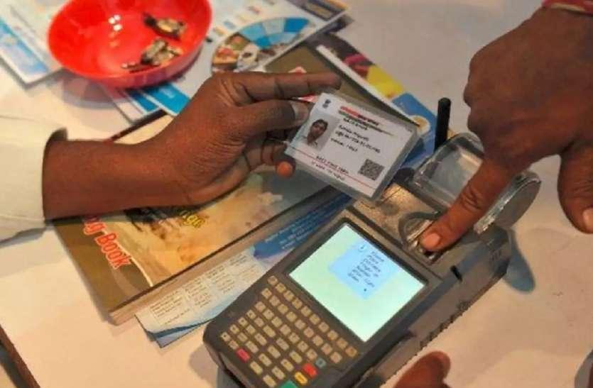 ठगों ने आयुष्मान योजना के नाम पर ग्रामीणों को लगाया चूना, आधार कार्ड और बायोमेट्रिक के जरिये बैंक खाते किये खाली