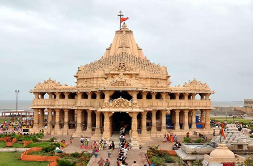 सोमनाथ मंदिर परिसर में बनेगा शक्तिपीठ पार्वती मंदिर