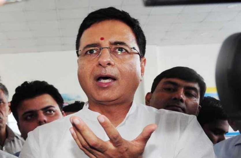 Bihar Election 2020: कांग्रेस को सता रहा BJP का ये डर, इन दो नेताओं ने नतीजों से पहले जमाया डेरा
