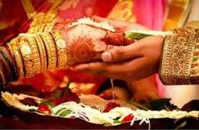 खरमास माह में नहीं होंगे शुभ और वैवाहिक कार्य, फिर जानिए कब से शुरू होंगे मंगलकार्य