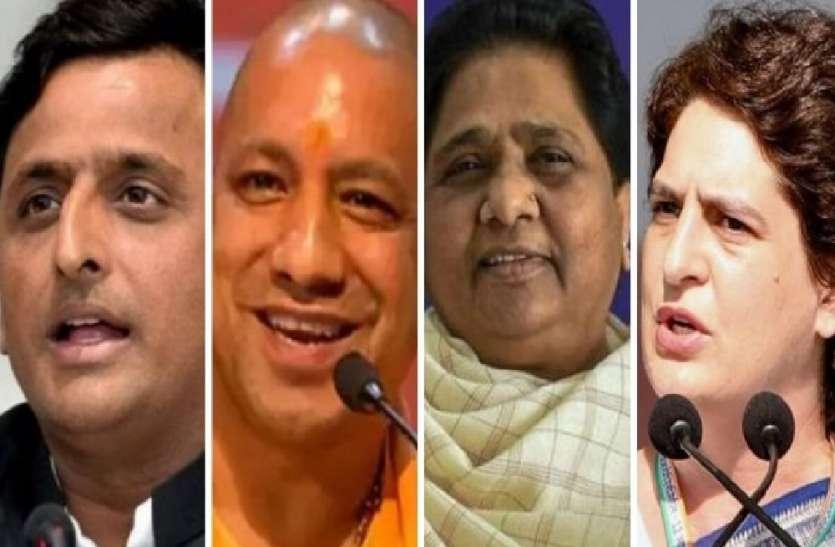 UP By Election Results 2020 LIVE: सात में से छह सीटों पर बीजेपी आगे, एकपर सपा ने फिर बनाई बढ़त, धनंजय सिंह को झटका