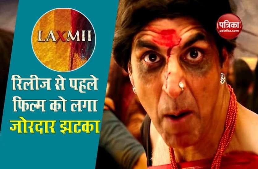 अक्षय कुमार की फिल्म 'Laxmii' रिलीज़ से पहले ही हुई लीक, भारी नुकसान से बचने के लिए मेकर्स ने लिया बड़ा फैसला