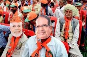मध्यप्रदेश उपचुनाव: भाजपा 17 सीटों पर कांग्रेस 9 पर और बसपा दो पर आगे
