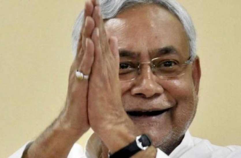 NDA तय करेगी बिहार का अगला CM, जो फैसला होगा हम साथ हैं: नीतीश कुमार