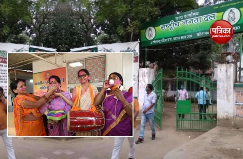 बिहार चुनाव परिणाम: RJD कार्यालय में सन्नाटा, BJP, JDU कार्यालय में जश्न