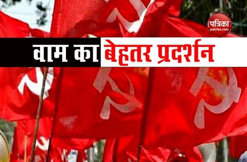 Bihar Election Results: कन्हैया कुमार का जादू कर गया काम! पिछली बार से बेहतर दिख रहा वाम