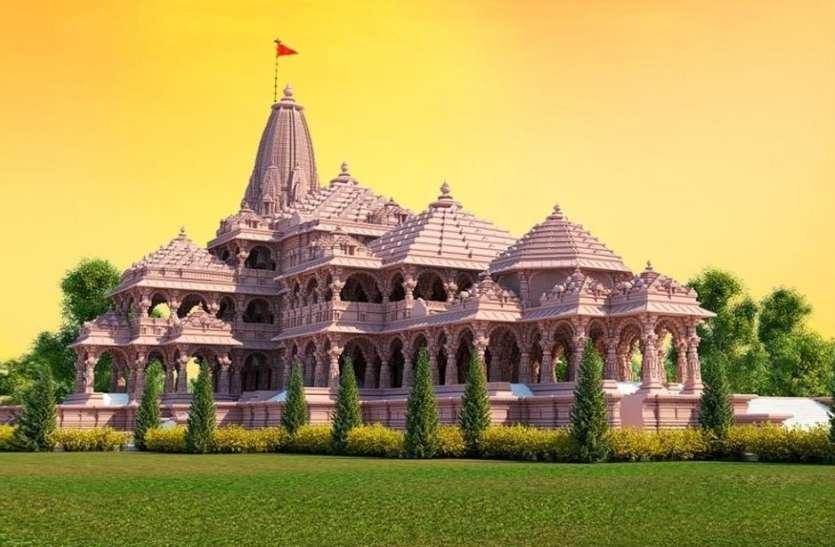 राम मंदिर के 11 करोड़ परिवारों से संपर्क साधेगी विश्व हिन्दू परिषद
