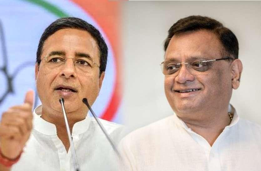 राजस्थान में सियासी संकट टालने में अहम भूमिका निभाने वाले पांडे और सुरजेवाला को अब बिहार की जिम्मेदारी