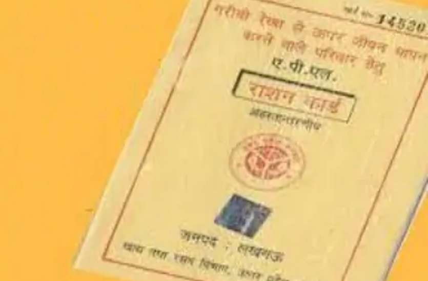 Income, caste and ration card applications will be expensive in UP, 65 thousand CSC operators will increase income