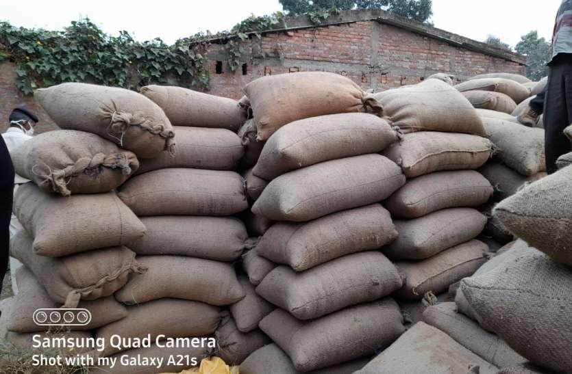 यूपी की धान जबलपुर में बिकने आ गई, खुलासा हुआ तो अफसर रह गए हैरान